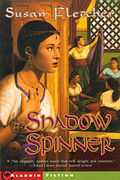 Shadow_spinner