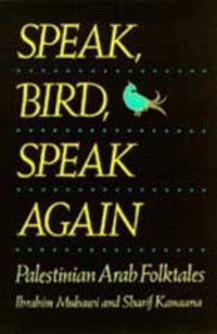 Palestinian_folk_tales_1