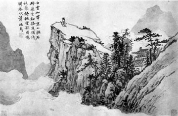 Poet_on_mountain_by_shen_zhou