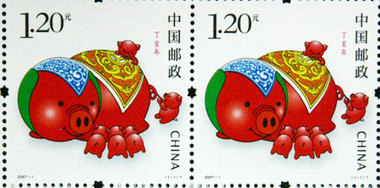 Stamps_450x443_1